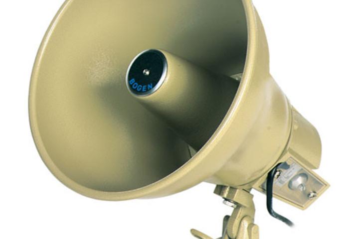 Hero 434 speaker assembly self amplified ceil mtg  bogen communications